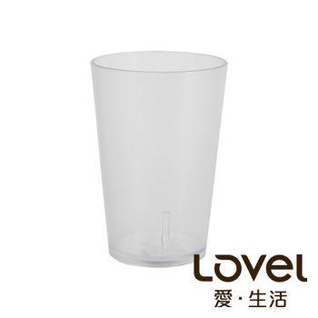LOVEL 經典霧面水杯350ml