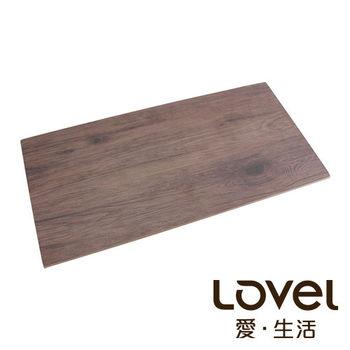 LOVEL 木紋長方形食物擺盤(50x25cm)