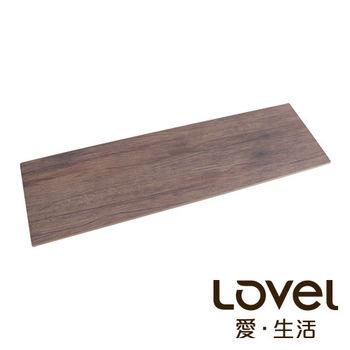 LOVEL 木紋長方形食物擺盤((53x16.2cm)