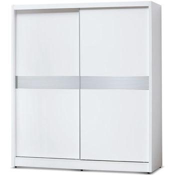【MY傢俬】純白簡約橫紋5尺衣櫃
