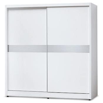 【MY傢俬】純白簡約橫紋7尺衣櫃