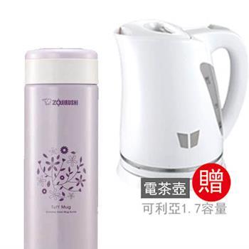 【象印】象印不鏽鋼保溫杯0.50L (SM-AFE50)紫色
