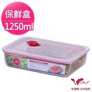 【牛頭牌】小牛長方型耐熱玻璃保鮮盒1250ml(大)