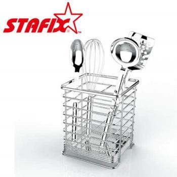 【韓國原裝進口STAFIX】全不銹鋼方形簍空餐具筒