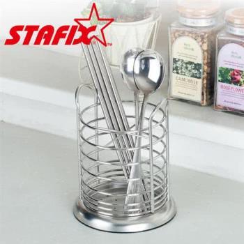 【韓國原裝進口STAFIX】全不銹鋼圓形簍空餐具筒