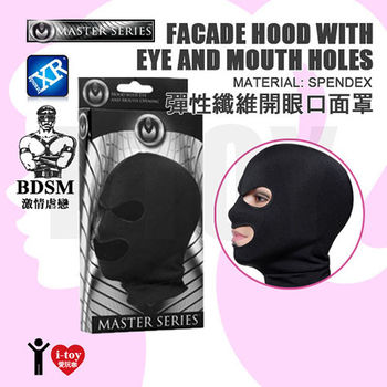 美國 MASTER SERIES 彈性纖維開眼口面罩 Facade Hood with Eye and Mouth Holes
