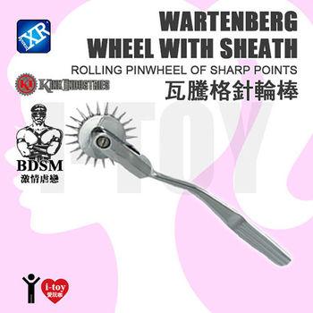 美國 MASTER SERIES 瓦騰格針輪棒 Wartenburg Wheel With Sheath