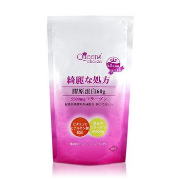 【Queens` choice天后首選】 新一代雪蓮膠原蛋白粉(60g/包)