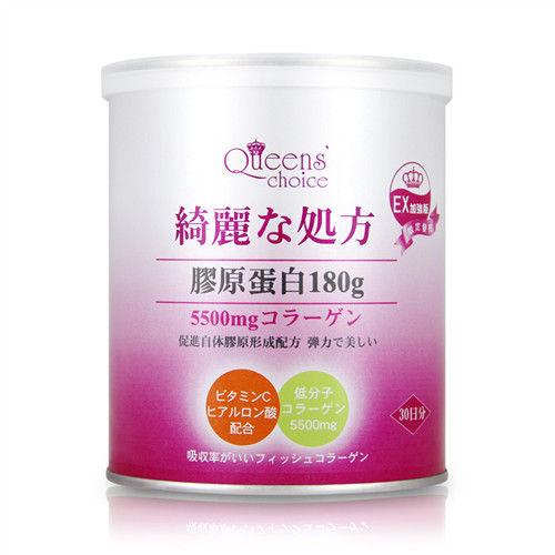 【Queens` choice天后首選】新一代雪蓮膠原蛋白(180g/罐)