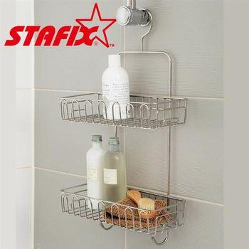 【韓國原裝進口STAFIX】全不銹鋼浴室雙層吊掛置物架