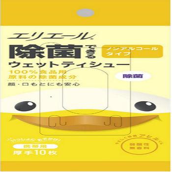 日本製造 小鴨抗菌濕紙巾攜帶包 10片 不含酒精 *10包組