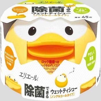 日本製造 大王elleair小鴨抗菌濕紙巾(不含酒精)45片 小鴨盒