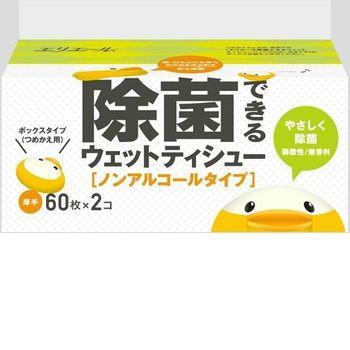 日本製造 大王elleair小鴨抗菌濕紙巾補充包(不含酒精)60片x2入/包*3組
