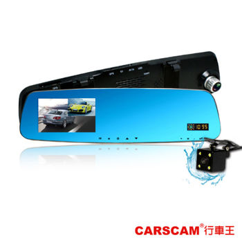 CARSCAM行車王 GS9100 GPS測速雙鏡頭行車記錄器