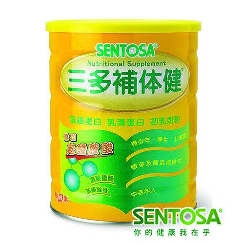《三多》補体健2罐組 (750g/罐)