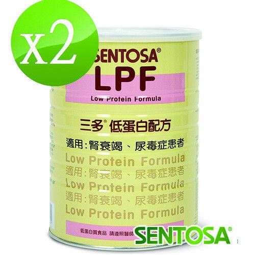 【三多】低蛋白配方2罐組(800g/罐)