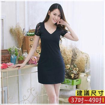 WOMA-S6208韓款名媛氣質V領蕾絲袖拼接修身洋裝(黑色)WOMA中大尺碼洋裝
