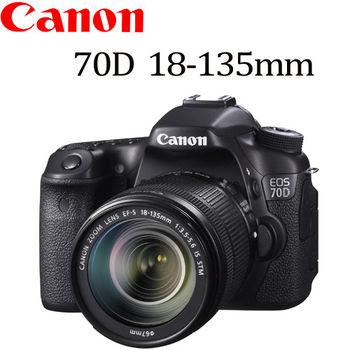 {送64G全配}Canon EOS 70D + 18-135mm STM 旅遊鏡組 (平輸)