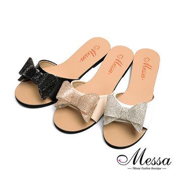 【Messa米莎專櫃女鞋】MIT閃亮蝴蝶一字寬帶平底拖鞋-三色