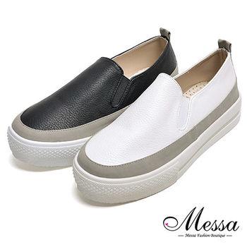 【Messa米莎專櫃女鞋】MIT女孩素面厚底懶人鞋-二色