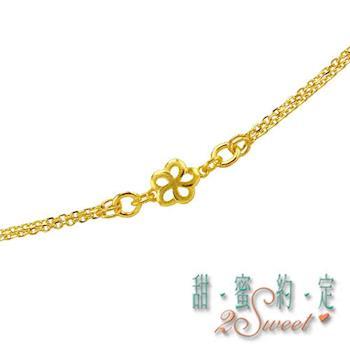 【甜蜜約定】甜蜜純金手鍊HC-S1613