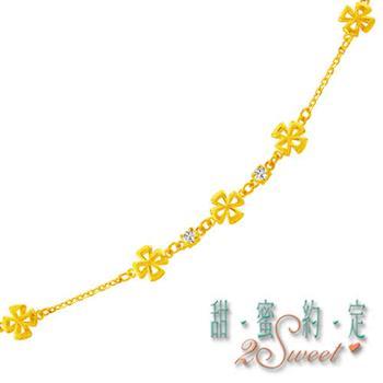 【甜蜜約定】甜蜜純金手鍊HC-S1607