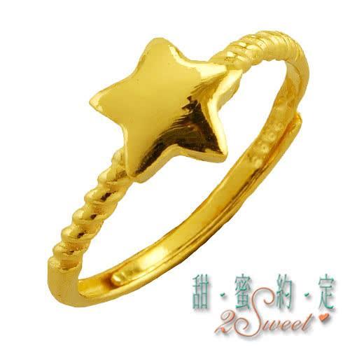 【甜蜜約定】甜蜜純金尾戒FR-S3726