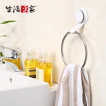 【生活采家】GarBath吸盤系列衛浴加粗不鏽鋼擦手巾環架#22078