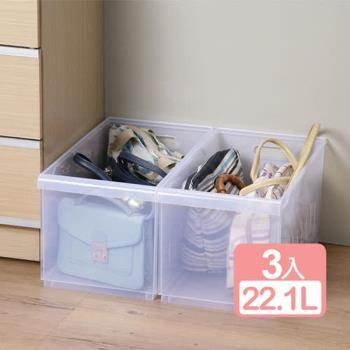 《真心良品》1號方程式隔板收納盒3入