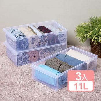 《真心良品》2號方程式隔板收納盒3入