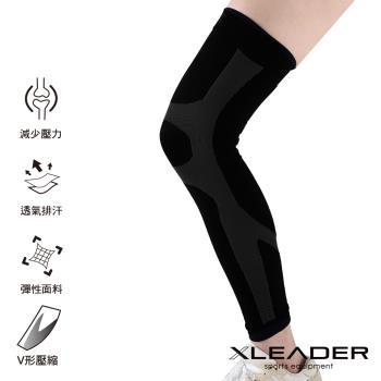 LEADER 進化版X型運動壓縮護膝腿套 一入S-M