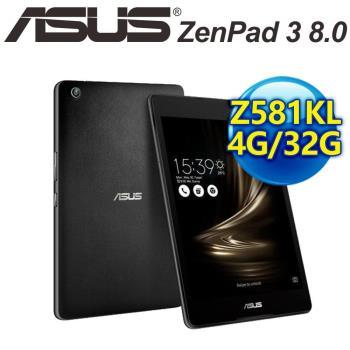 (加碼送手拿包) ASUS 華碩 ZenPad 3 8.0 Z581KL 7.9吋 六核心追劇平板 4G 32G LTE