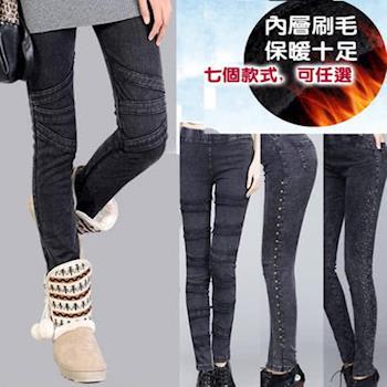 【LANNI】歐洲牛仔 刷毛超顯瘦窄管褲 (M~XXXL)