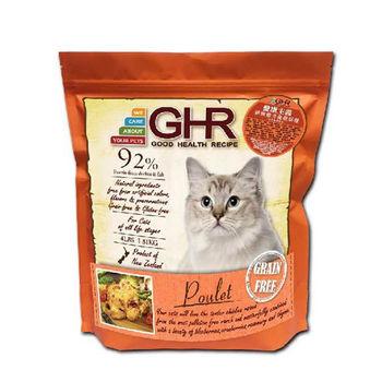 【GHR】健康主義 紐西蘭 無穀鮮嫩雞肉 貓糧 1.81公斤 X 1包