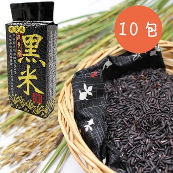 【水長流】花蓮富里養生黑米 (600g*10包)