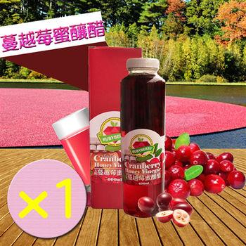 蔓越莓果粒醋 台灣製造 蔓越莓蜜釀醋 單入組 免運費