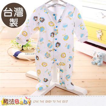 魔法Baby包屁衣 台灣製薄長袖包腳連身衣~k60080