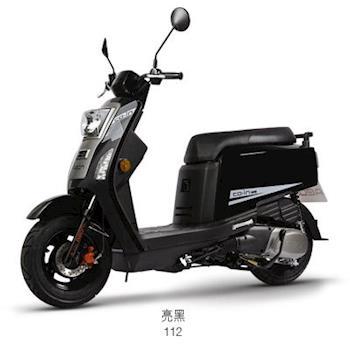 2016年 宏佳騰 AEON機車 CO-IN 125 碟煞 五期噴射-12期