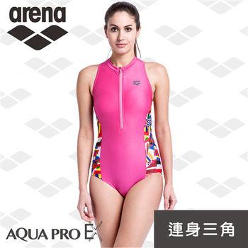 【限量 今夏新款】 arena 運動健身款 FSS6235WA 女士 連體三角 AQUA PRO EX系列 泳衣 性感 高領 遮肚顯瘦