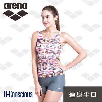 【限量 今夏新款】 Arena 休閒款 FSS6234WA 女士 二件式  B-Conscisous系列 連體平角泳衣 保守 運動顯瘦泳衣