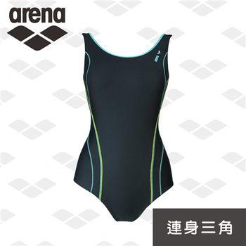 【限量 今夏新款】 arena 休閒款 L6220WV 女士 連身三角泳衣 保守 U背 經典 運動顯瘦泳衣