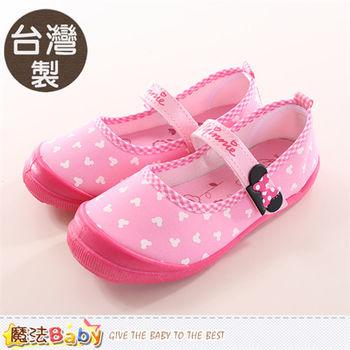 魔法Baby 童鞋 台灣製迪士尼米妮正版幼兒園輕巧鞋~sh9889