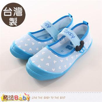 魔法Baby 童鞋 台灣製迪士尼米奇正版幼兒園輕巧鞋~sh9888
