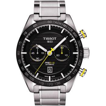 TISSOT PRS516 系列計時機械腕錶-黑/45mm T1004271105100