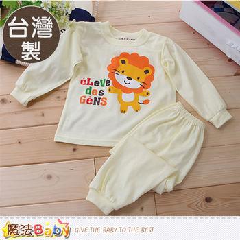 魔法Baby 兒童套裝 台灣製薄長袖居家套裝~k60086