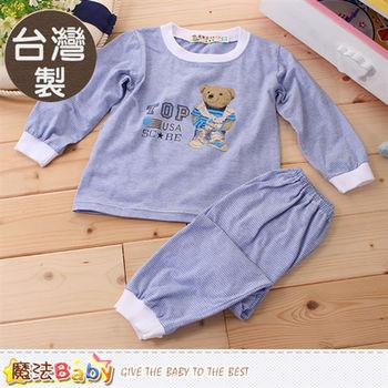 魔法Baby 兒童套裝 台灣製薄長袖居家套裝~k60087