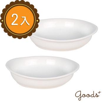 【goods+】午茶時光 不規則曲線陶瓷淺盤/小圓盤(2入)_PD11