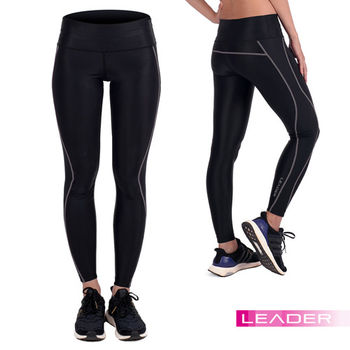 LEADER 女性專用 X-Fit運動壓縮寬腰緊身褲 長褲 灰線