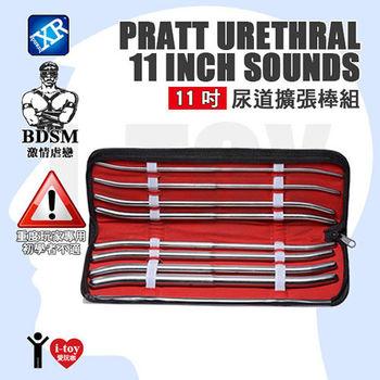美國 KINK INDUSTRIES 醫療鋼11吋尿道擴張棒組 Pratt Urethral 11 Inch Sounds