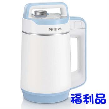 買就送:黃豆*1包【飛利浦】全營養免濾豆漿機 HD2069(福利品)